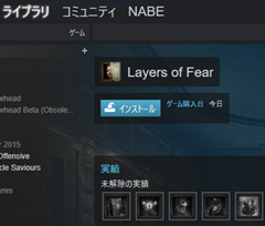 【game】超ホラーLayers of Fearが限定無料!あと1日