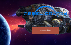 【game】EPICで、Rebel Galaxyが無料!