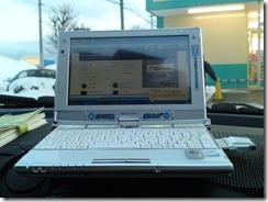 【PC】工人舎SC3GSとSSDを購入してみた